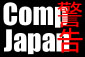 COMPJAPAN